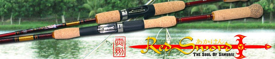 Lemax Red Sword