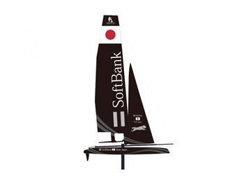 Japan joins the challenge for Americas Cup. - Sailing News